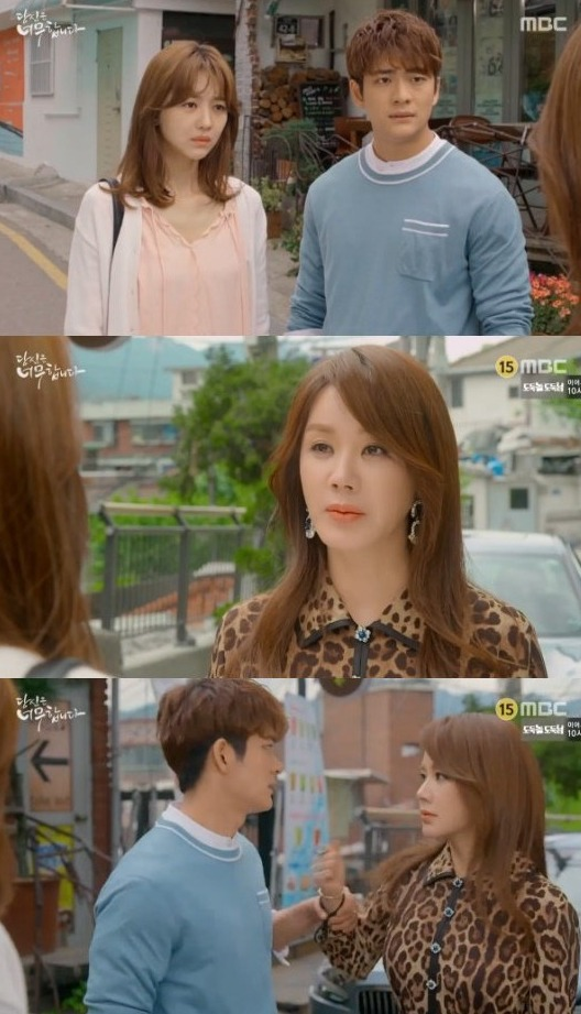 [Spoiler] Added episodes 23 and 24 captures for the Korean drama 'You're Too Much'