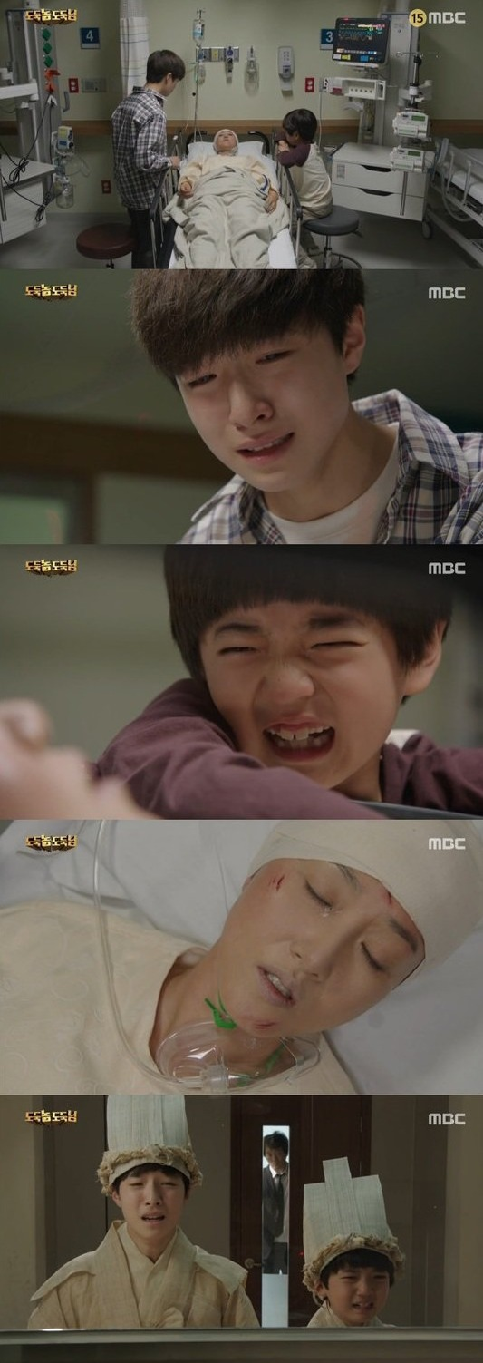 [Spoiler] Added episodes 5 and 6 captures for the Korean drama 'Bad Thief, Good Thief'