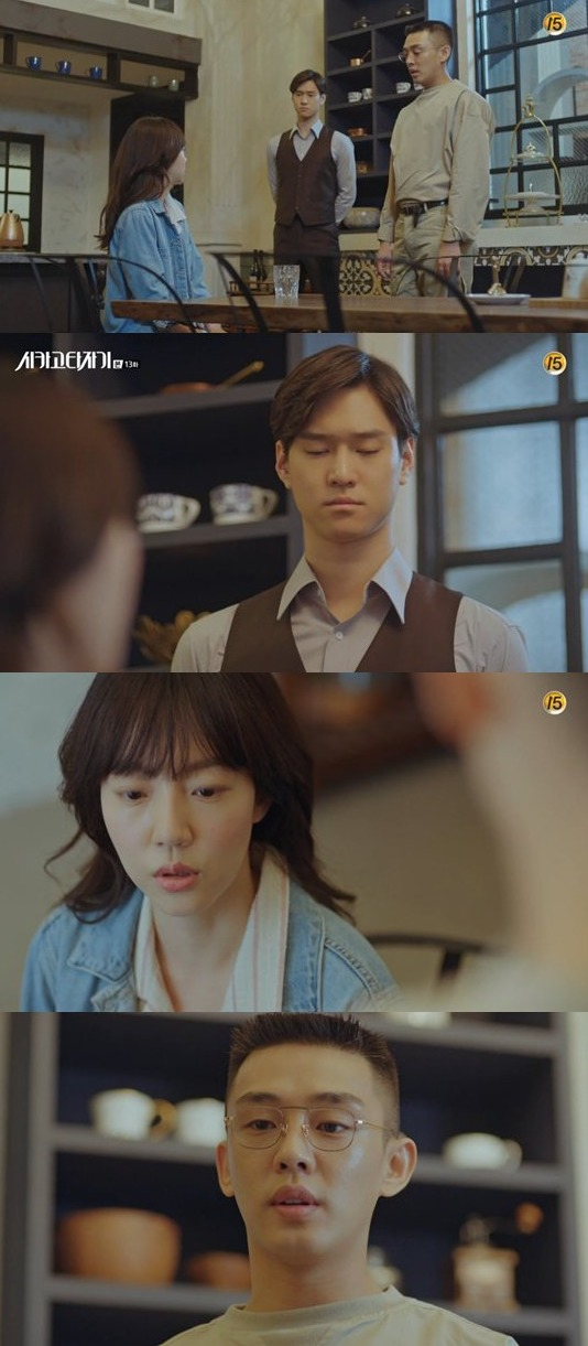 [Spoiler] Added episodes 13 and 14 captures for the Korean drama 'Chicago Typewriter'