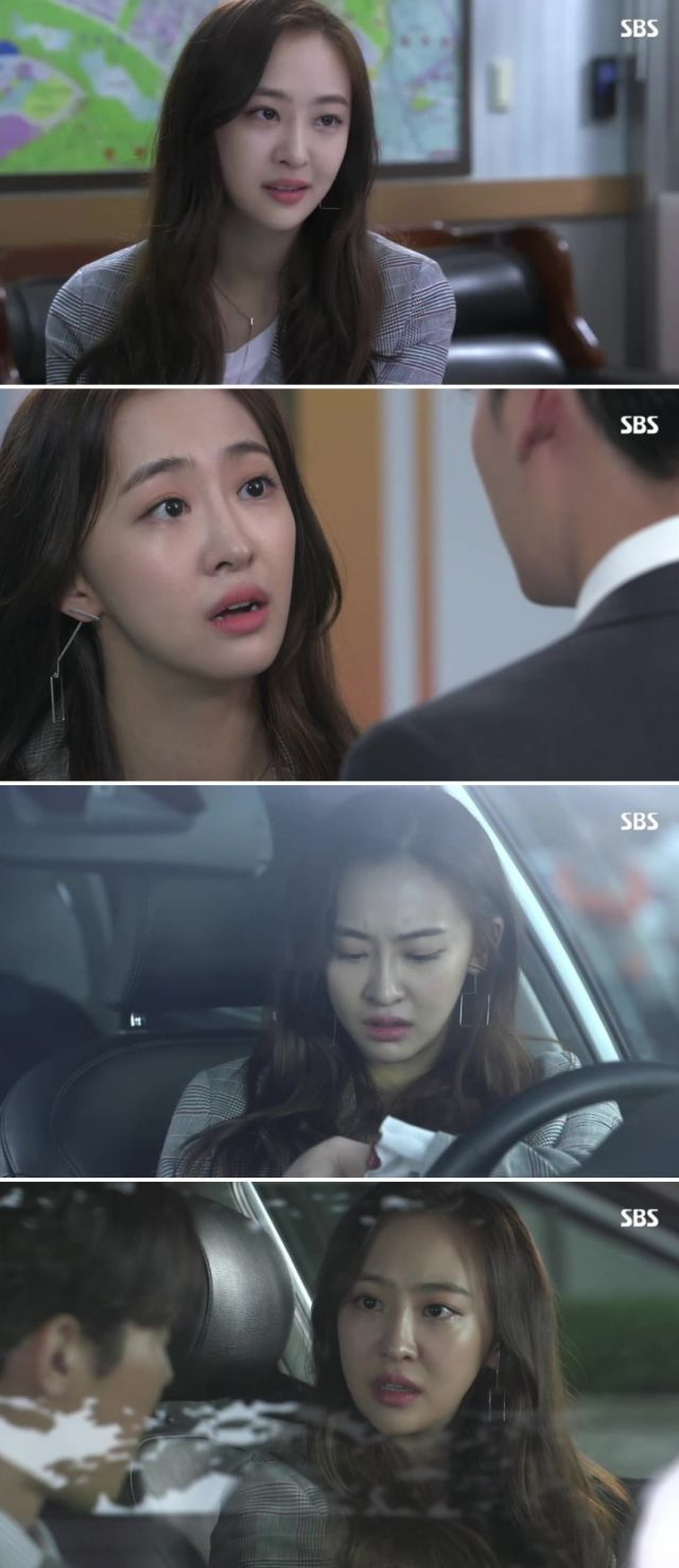 [Spoiler] Added episodes 13 and 14 captures for the Korean drama 'Sister is Alive'