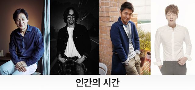 "Updated cast for the upcoming Korean movie ""The Time of Humans"""