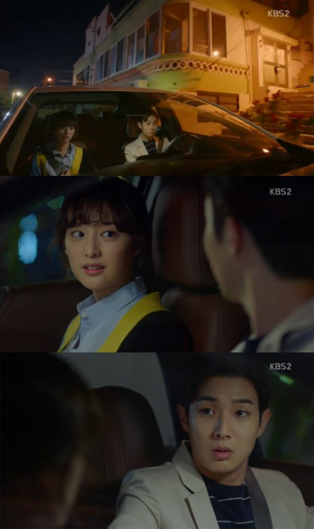 "[Spoiler] ""Fight My Way"" Kim Ji-won-I asks Choi Woo-shik, ""Would you like some ramen?"""