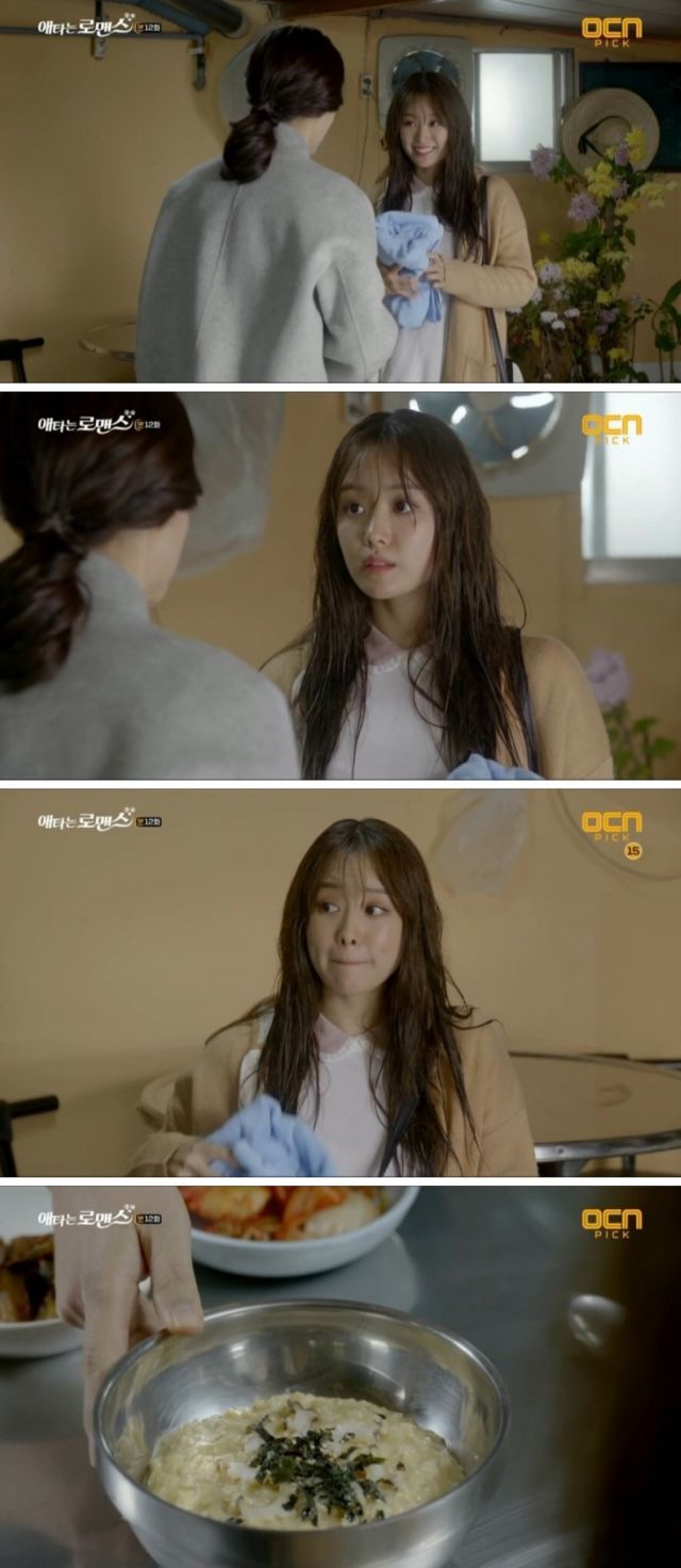 [Spoiler] Added episode 12 captures for the Korean drama 'My Secret Romance'