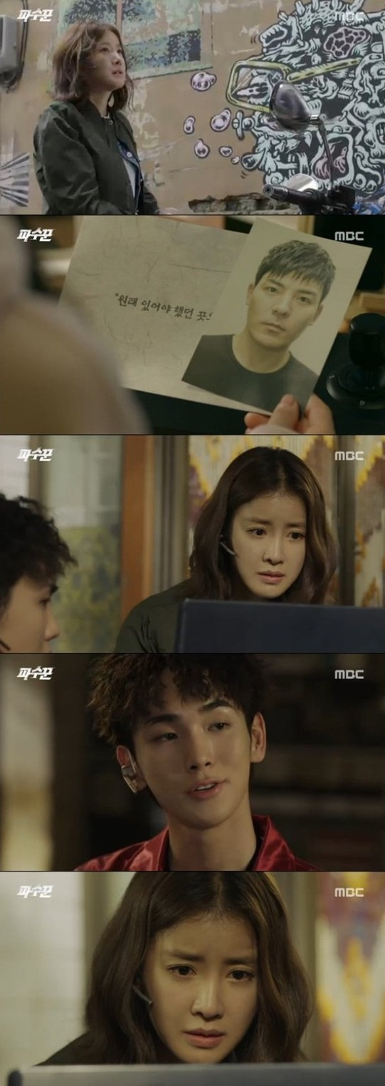 [Spoiler] Added episodes 5 and 6 captures for the Korean drama 'Lookout'