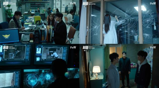 "[HanCinema's Drama Review] ""Circle"" Episode 4"