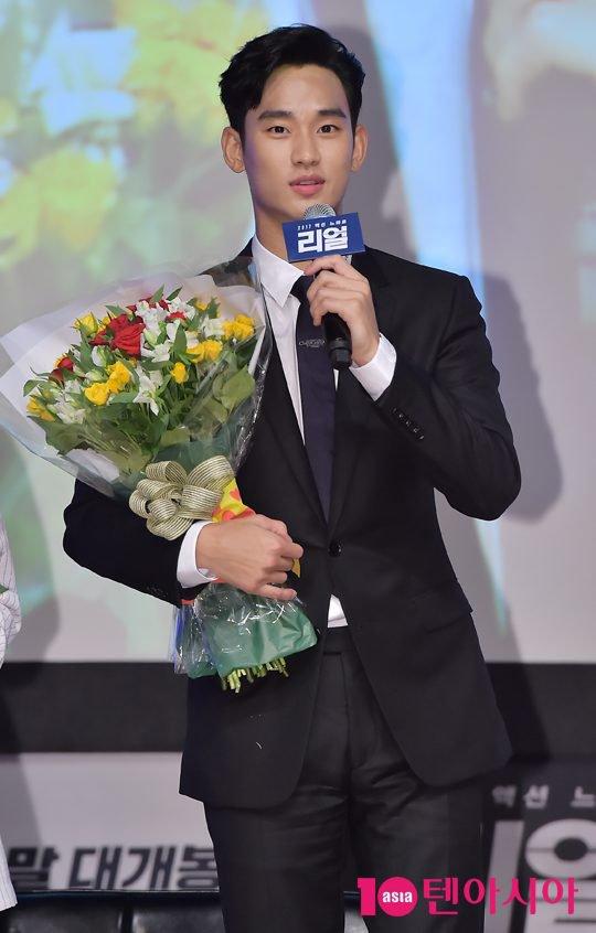Kim Soo-hyun holding flowers