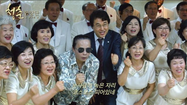 [Video] Music video released for the upcoming Korean documentary