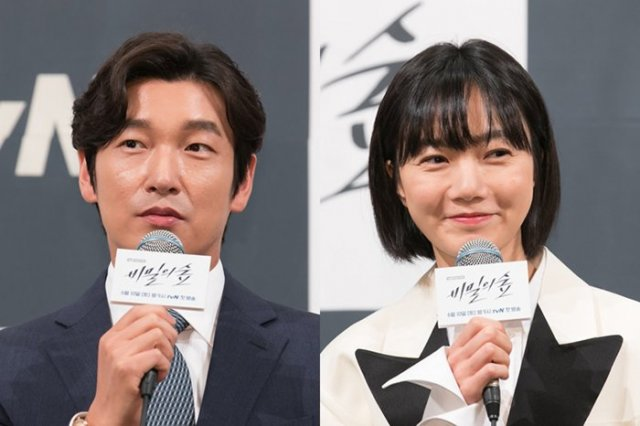 [Video] Cho Seung-woo, Bae Doona to Play Mismatched Crime Busters