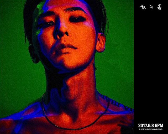 G-Dragon to Release New Solo Album