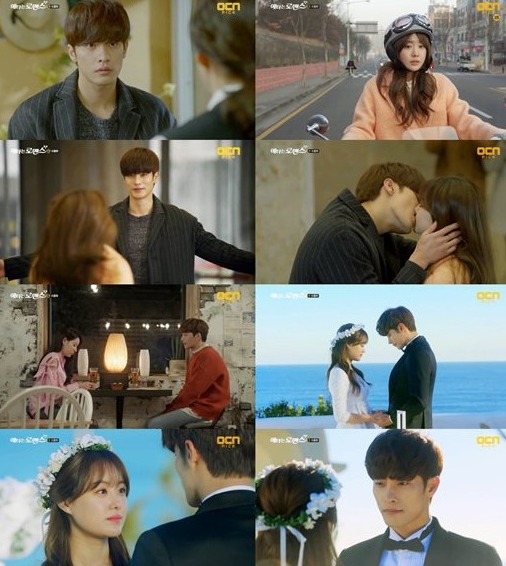 [Spoiler] Added final episode 13 captures for the Korean drama 'My Secret Romance'