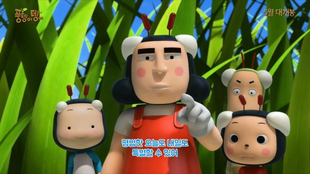 [Video] Ending music video released for the Korean animated movie