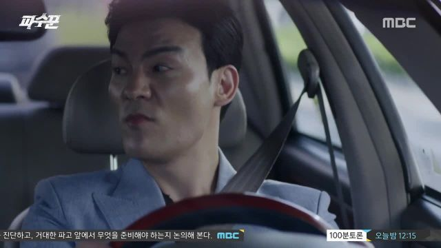 [Video] Added Korean drama 'Lookout' episodes 7 and 8