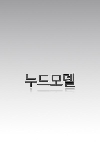 "Upcoming Korean movie ""Nude Model"""
