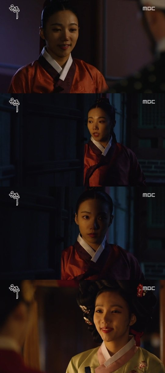 """""""Ruler: Master of the Mask"""" Lee Chae-young turns into a court lady"""