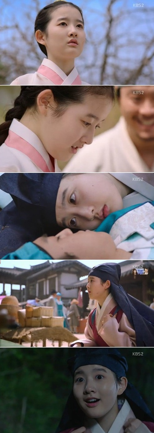 [Spoiler] Added episode 1 captures for the Korean drama 'Queen for 7 Days'