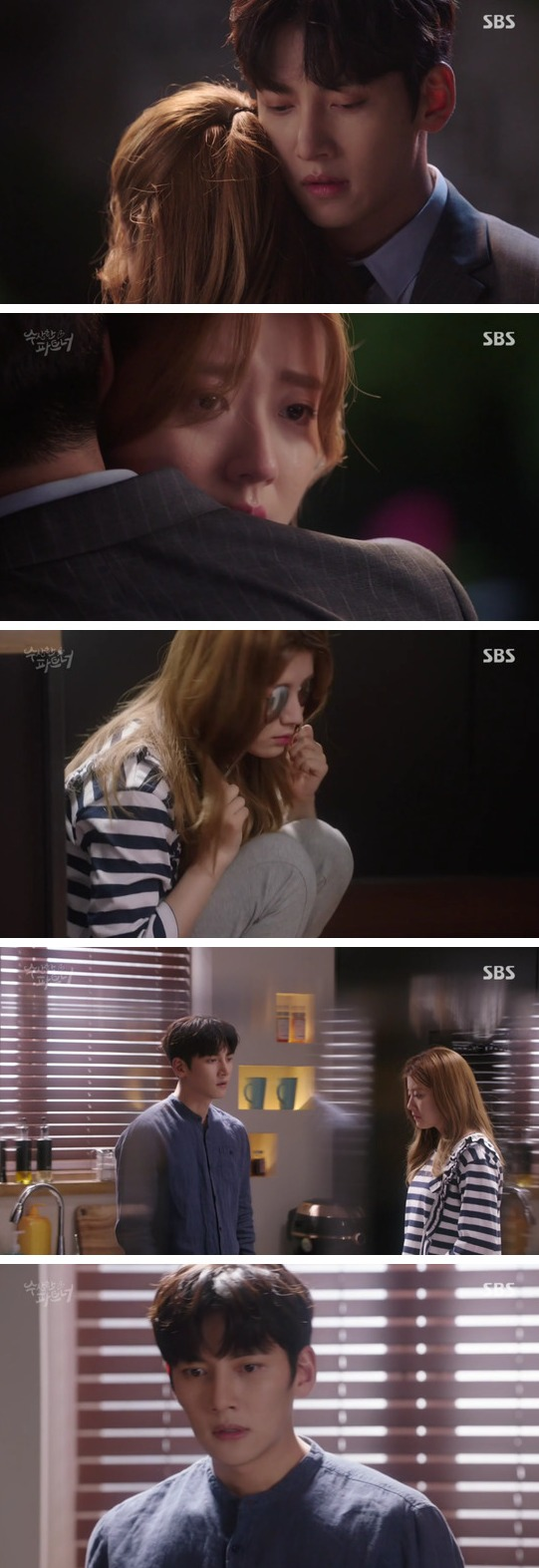 [Spoiler] Added episodes 13 and 14 captures for the Korean drama 'Suspicious Partner'