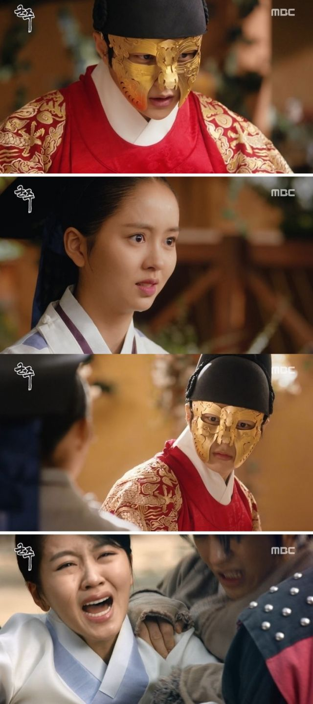 [Spoiler] Added episodes 13 and 14 captures for the Korean drama 'Ruler: Master of the Mask'