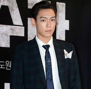 T.O.P. of Big Bang Booked for Smoking Dope