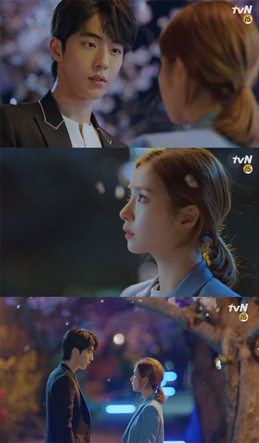 [Video] First teaser released for the Korean drama 'Bride of the Water God 2017'