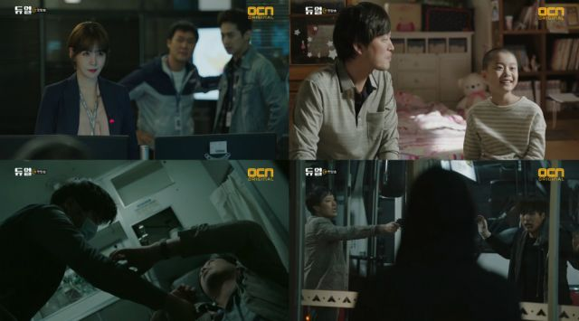 [HanCinema's Drama Review]