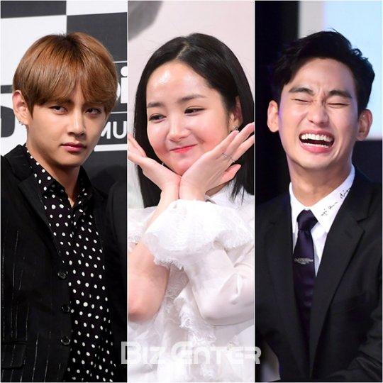 Bangtan Bi, Park Min-young, Kim Soo-hyun