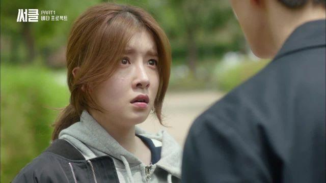 [Video] Added Korean drama 'Circle' episode 5