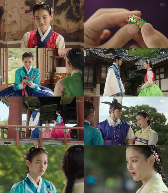 "[Spoiler] ""My Sassy Girl – Drama"" Oh Yeon-seo, Kim Yoon-hye and Joo Won"