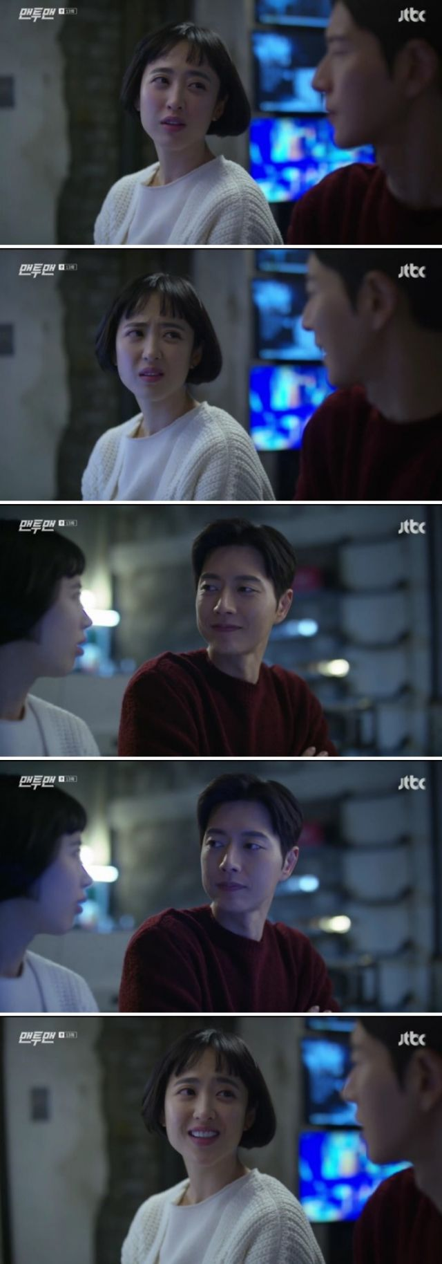 [Spoiler] Added episodes 13 and 14 captures for the Korean drama 'Man to Man'