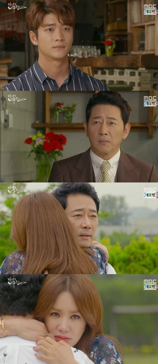 [Spoiler] Added episodes 25 and 26 captures for the Korean drama 'You're Too Much'