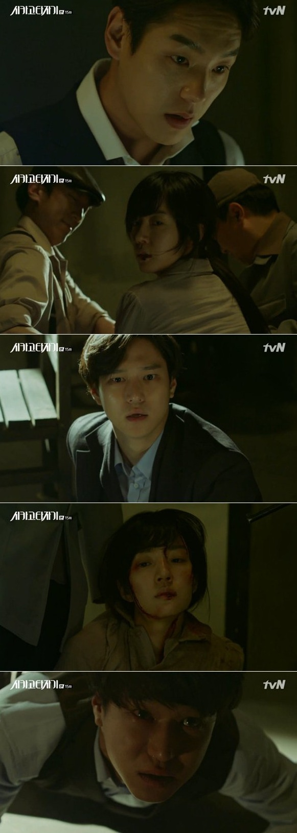 [Spoiler] Added final episodes 15 and 16 captures for the Korean drama 'Chicago Typewriter'