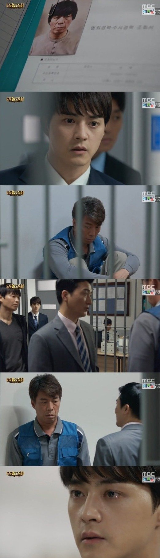 [Spoiler] Added episodes 7 and 8 captures for the Korean drama 'Bad Thief, Good Thief'