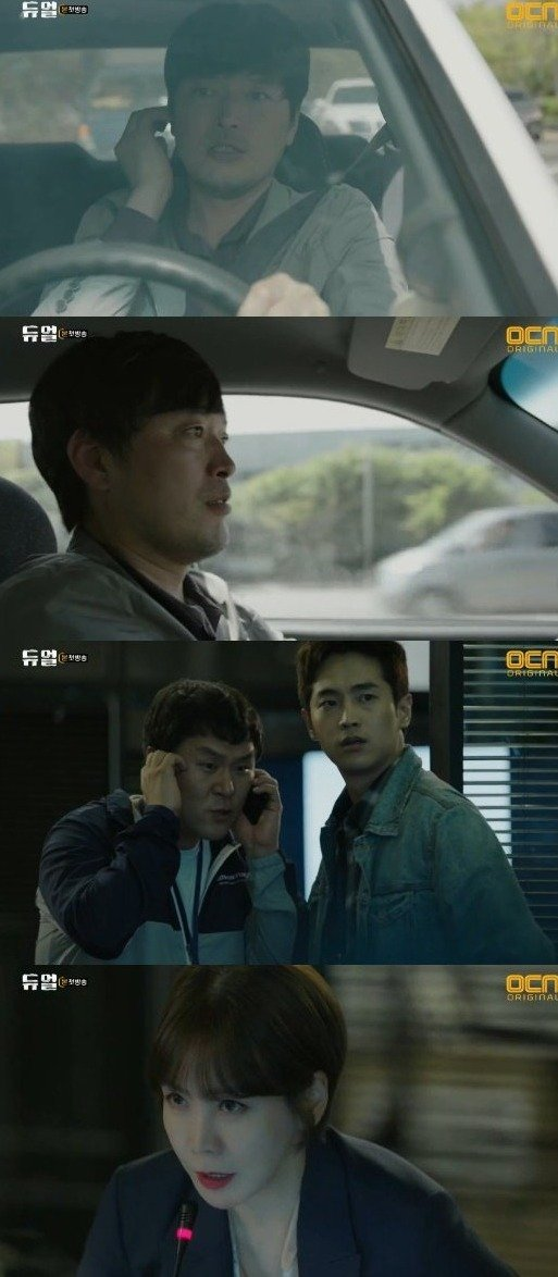 [Spoiler] Added episodes 1 and 2 captures for the Korean drama 'Duel'