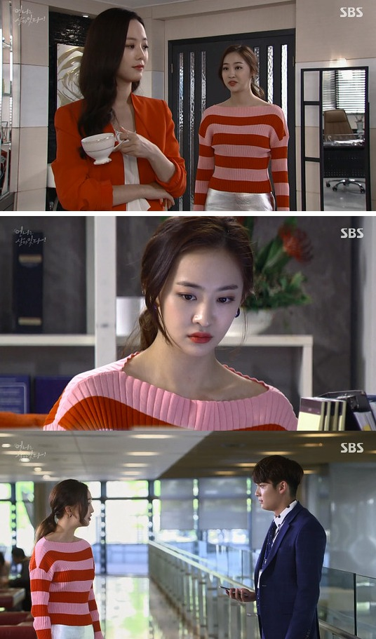 [Spoiler] Added episodes 15 and 16 captures for the Korean drama 'Sister is Alive'