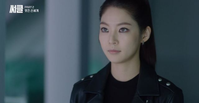[Video] Added Korean drama 'Circle' episode 6