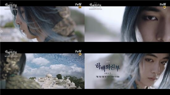 [Video] Teaser trailers released for the Korean drama 'Bride of the Water God 2017'