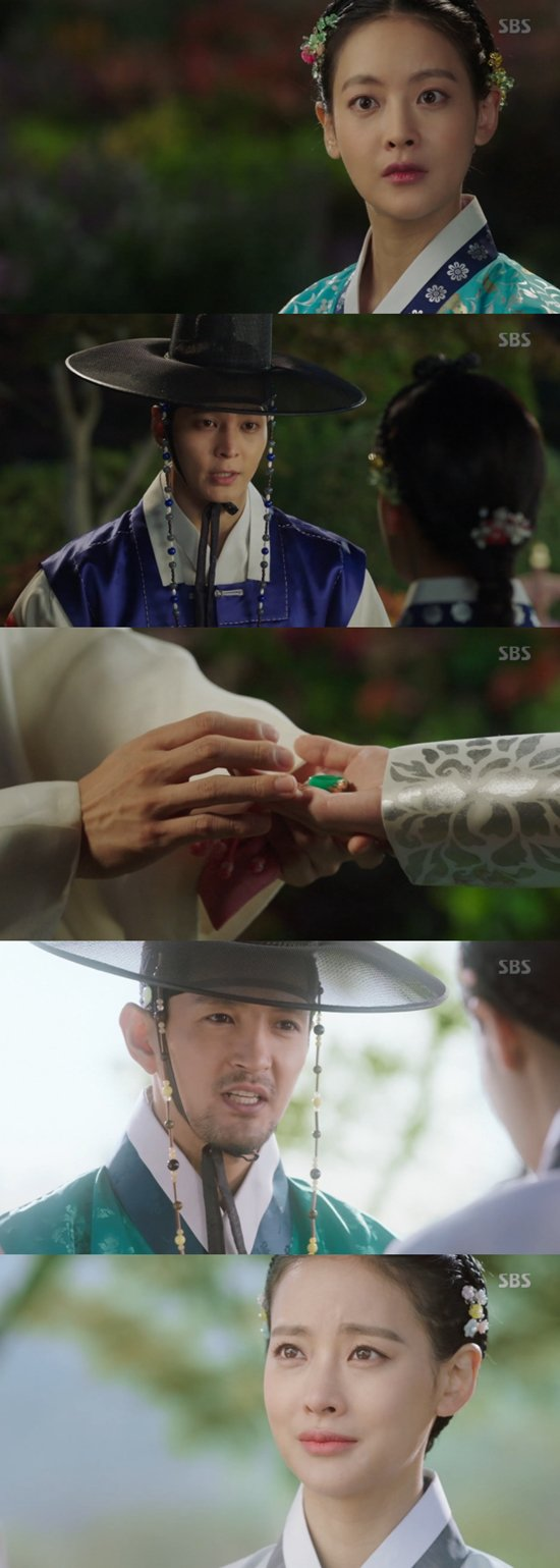 "[Spoiler] ""My Sassy Girl – Drama"" Oh Yeon-seo has a fiance while Joo Won falls for her"
