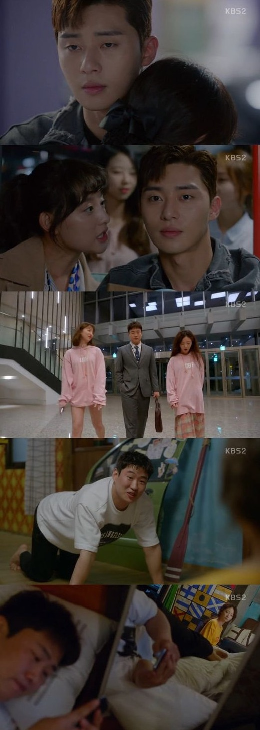 [Spoiler] Added episode 5 captures for the Korean drama 'Fight My Way'