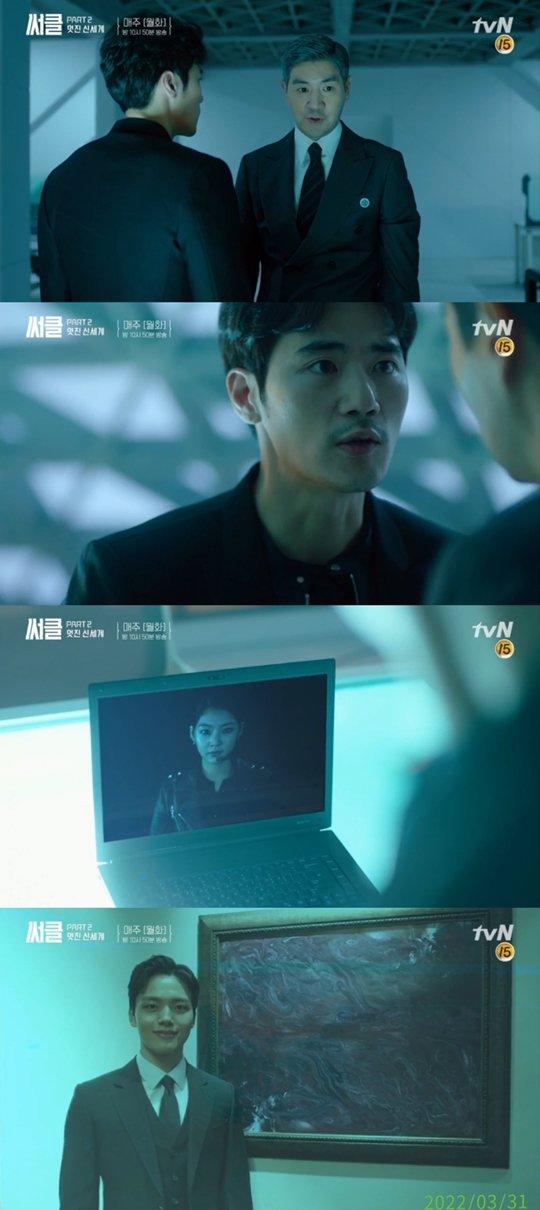 "[Spoiler] ""Circle"" Gong Seung-yeon and Han Sang-jin suspects Yeo Jin-goo"