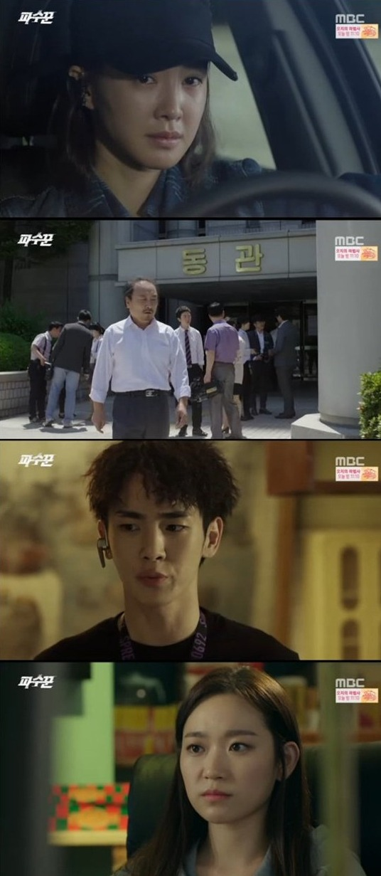 [Spoiler] Added episodes 9 and 10 captures for the Korean drama 'Lookout'