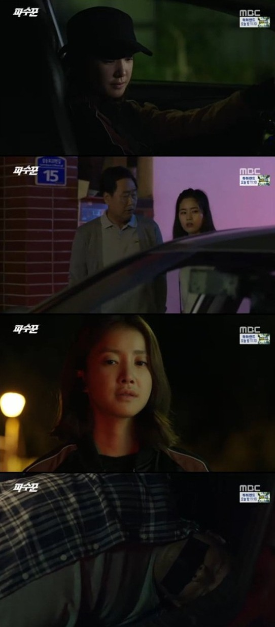 [Spoiler] Added episodes 11 and 12 captures for the Korean drama 'Lookout'