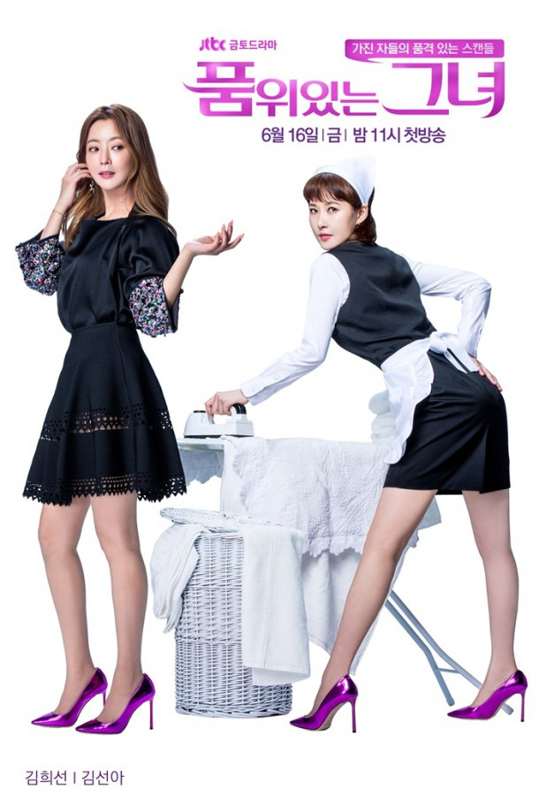"[Photos] ""Woman of Dignity"" Kim Hee-sun and Kim Seon-ah's sexy pose"