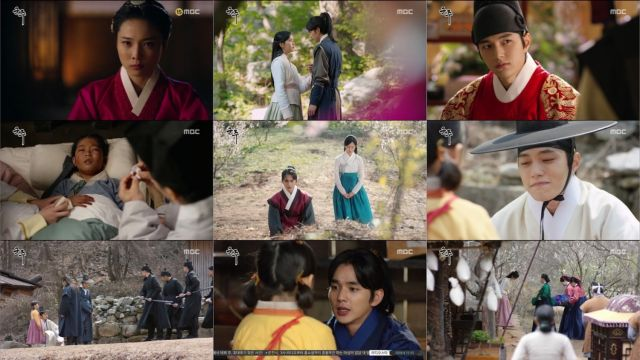 "[HanCinema's Drama Review] ""Ruler: Master of the Mask"" Episodes 17-18"