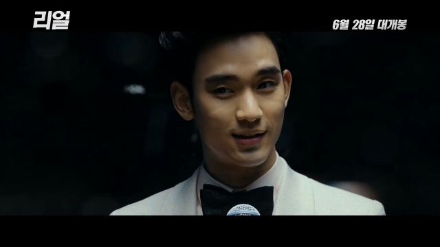 """[Video] Added character trailer for the upcoming Korean movie """"Real"""""""