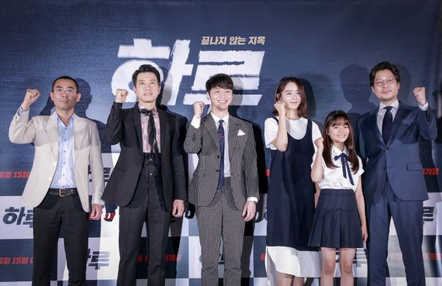 [Photos] Public premiere for the upcoming Korean movie