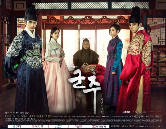 """Ruler: Master of the Mask"" reaches double digits on its own"