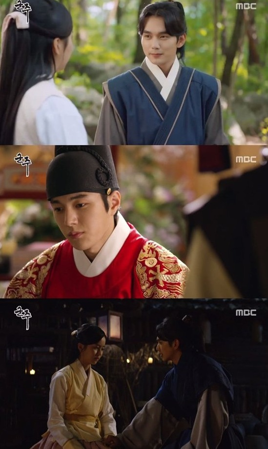 [Spoiler] Added episodes 17 and 18 captures for the Korean drama 'Ruler: Master of the Mask'