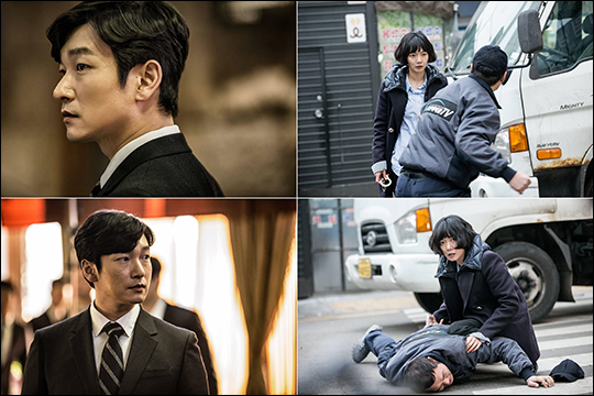 """Secret Forest"" Cho Seung-woo and Bae Doona"