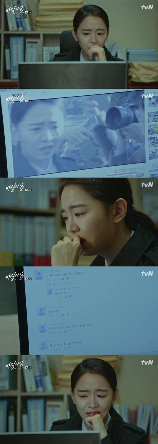 """[Spoiler] """"Secret Forest"""" Sin Hye-seon framed for murder"""