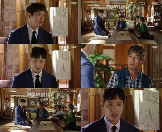 "[Spoiler] ""Bad Thief, Good Thief"" Ji Hyeon-woo quits lawyer and accountant"