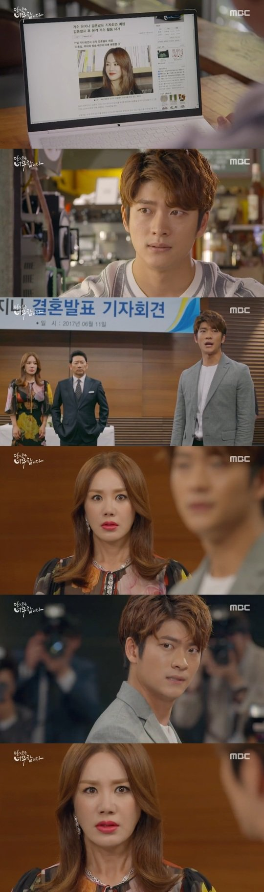 "[Spoiler] ""You're Too Much"" Uhm Jung-hwa panics as Kang Tae-oh starts his revenge"